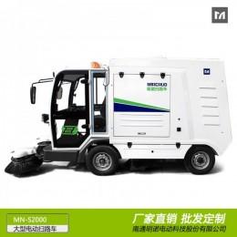 明诺大型电动扫地车环卫辅道人行道小区电动清扫车