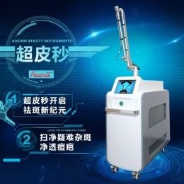 超皮秒激光祛斑仪器755蜂巢进口洗纹身纹眉美容院专用