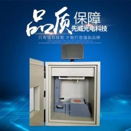 工业X光机/铝铸件/压铸件/铸造件等内部 气孔气泡检测仪