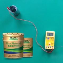 广州电子厂防静电地坪漆施工 地卫士防静电地坪漆有限公司