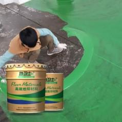 广东地卫士供应水性环氧地坪漆材料 水性地坪漆工程包工包料