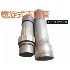 匠通湖南声测管厂家现货供应螺旋式声测管技术先进国标品质