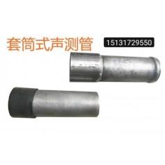 嘉兴声测管厂家供应套筒式声测管型号齐全价格合理
