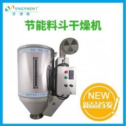 滨州高效节能干燥机价格生产厂家