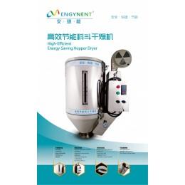 泰安注塑机挤出机高效节能干燥机表面温度低
