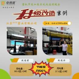 济南远红外加热圈高效节能省电30%以上