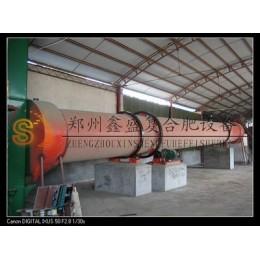 复合肥烘干专用设备(回转式烘干机)郑州鑫盛 复合肥脱水机