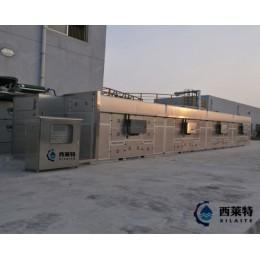 污泥连体干化机污泥连体低温干化机污泥处理设备