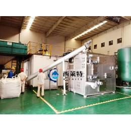 污泥低温连体干化机污泥连体干化机污泥处理设备厂家直销