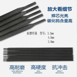 D502高铬钢堆焊焊条 耐磨焊条