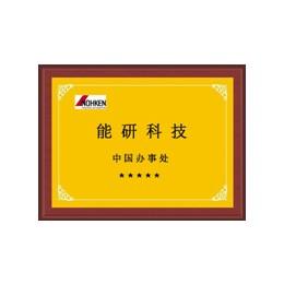日本能研NOHKEN产品型号及应用
