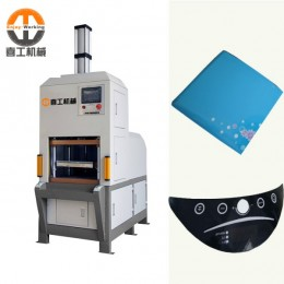 IMD 工艺必备设备 IMD 热压机