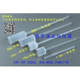 PFA同位素离子交换柱一次成型,可定制不同规格