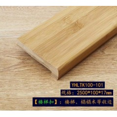 深圳竹地板厂家批发零售
