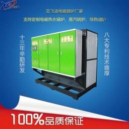 电加热蒸汽发生器和电磁变频电加热蒸汽发生器有什么区别