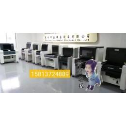 劲拓AOI离线AOI光学检测仪PCB贴片检测SMT自动化检测盟拓光学检测