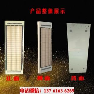 辐射电热幕 厂房取暖设备 瑜伽房加热器