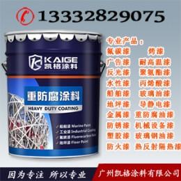 凯格涂料 湖南水性环氧灰白底漆使用方法 长沙市水性纳米漆价钱