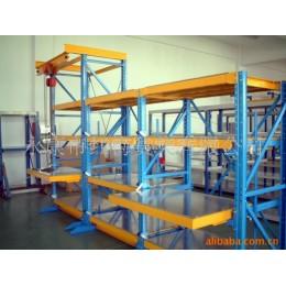厂家免费设计定制模具货架抽屉式货架可配电葫芦