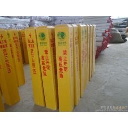 厂家供应玻璃钢标志桩 警示桩 铁路专用玻璃钢模压标志桩