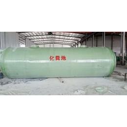 直销 化粪池玻璃钢1-100立方成品化粪池 新型环保旱厕改造化粪池