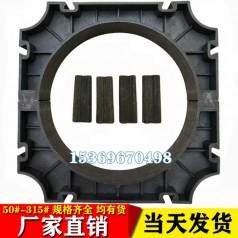 厂家直销 hdpe 90-110电力排管管枕 电力管加 排管管卡