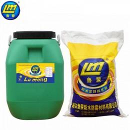 鲁蒙牌家装厨房LM复合防水涂料卫生间防水涂料家装防水涂料