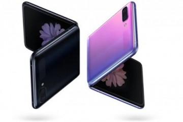 三星的Galaxy Z Flip折叠智能手机亮相