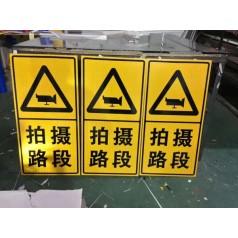 太原市交通标志牌厂家道路警示牌批发专业交通标志牌加工