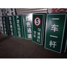西安市交通标志牌生产道路指示牌厂家专业景区指示牌工程