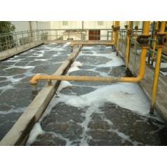 鲁蒙牌自来水厂净水厂给水厂用LM复合防腐防水涂料