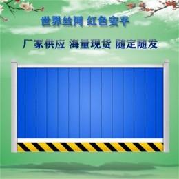 安平博恒青花瓷蓝色彩钢 工程施工工地金属围挡
