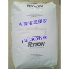 防火PPS R-4-02 R-4-02XT美国菲利浦 阻燃玻纤增强