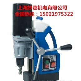 供应空心钻头专用磁力钻小空间首选磁力钻FE30