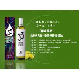 北纬33度特级初榨橄榄油500ml中国橄榄城
