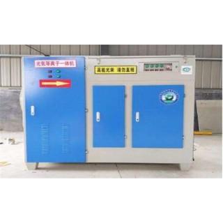 绿岛环保 光氧废气设备  UV光氧废气处理设备厂家  节能环保