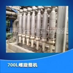 700L双向除渣器 山东厂家