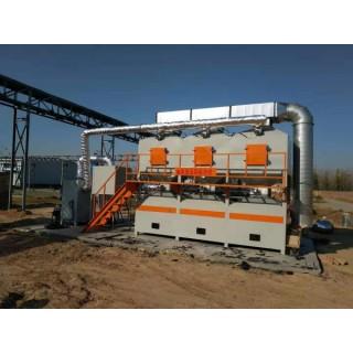 绿岛环保 废气处理设备 家具厂废气处理设备  性价比高