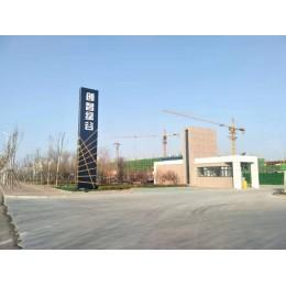 利津县全新三层框架结构11530平厂房出租 面积可分割