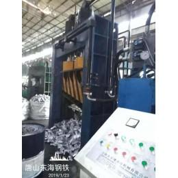 华宏液压废钢处理设备打包机龙门剪压块机