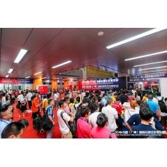 2020中国(广州)国际应急安全博览会暨第十届广州国际消防展