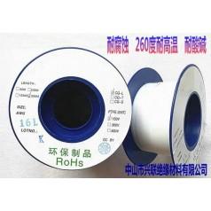 铁氟龙套管PTFE 特氟龙耐高温绝缘不收缩套管
