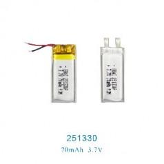 聚合物锂电池3.7V小型超薄251330软包70毫安定做蓝牙耳机充电电池
