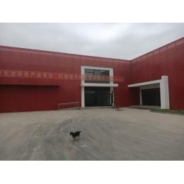 利津县创智绿谷产业园标准车间对外出售 可分割出售