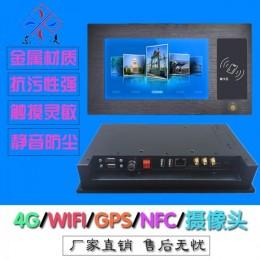 7寸工业平板电脑安卓7.1.1系统NFC刷卡