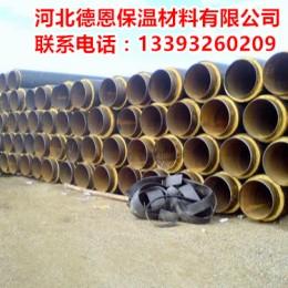 山东省东营市聚乙烯外壳聚氨酯保温管直销价格