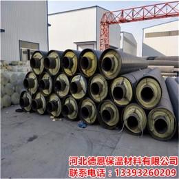 山东省烟台市耐高温蒸汽直埋保温管直销厂家