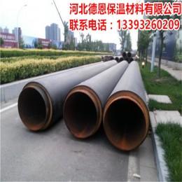 山东省威海市高密度聚乙烯直埋保温管现货供应