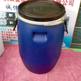 50公斤塑料桶庆云富航50L抱箍法兰桶