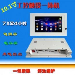 安卓系统嵌入式10.1寸工业一体机自动WiFi网口厂家